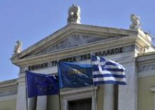 (EN) Greece's NBG nears deal to sell property unit-sources