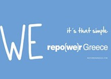 RepowerGreece Initiative Enters Third Year