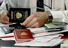 Greece Wants To Abolish Entry Visas For Russians
