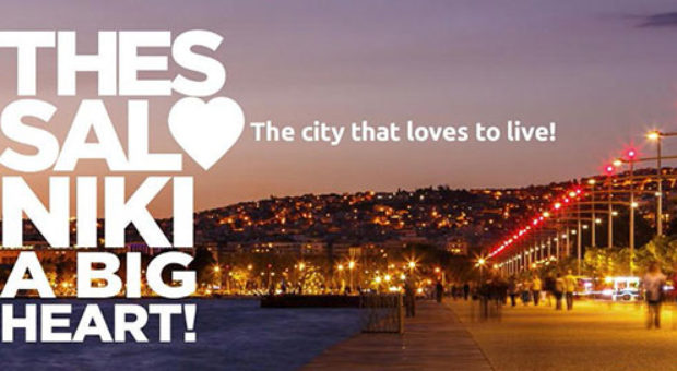 (EN) 'Thessaloniki. A Big Heart!' – New Tourism Campaign Showcases Northern Greek City