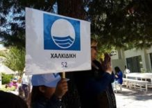 (EN) Halkidiki Beaches Take the Lead with Most Blue Flags in Greece