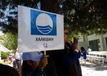 Halkidiki Beaches Take the Lead with Most Blue Flags in Greece